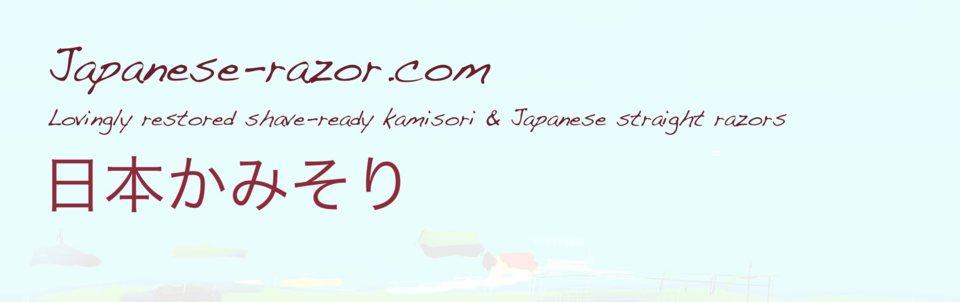 japanese kiridashi u0026 blades for sale